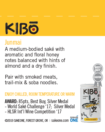 Kibo Junmai is a medium bodied saké with floral and honey notes