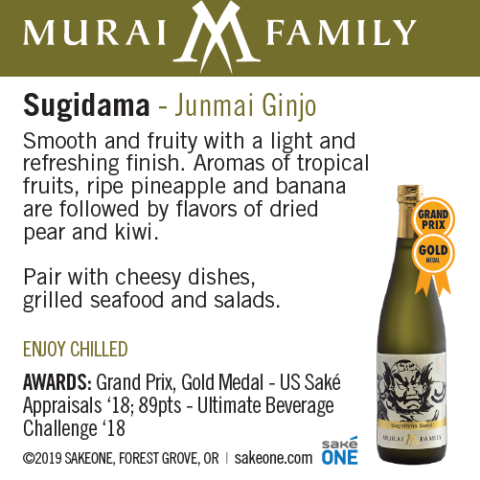 Murai Family Sugidama Junmai Ginjo is smooth and fruity with aromas of tropical fruits.