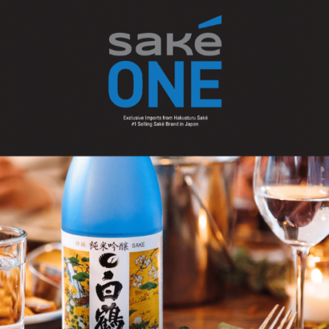SakeOne Story Portfolio for Hakutsuru with a bottle of Hakutsuru's Superior Junmai Ginjo