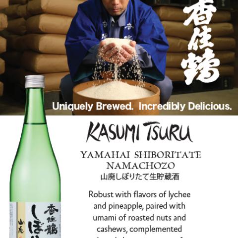 Kasumi Shiboritate Menu Card Thumb