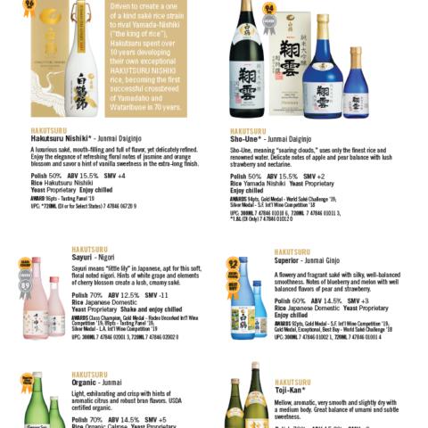 SakéOne's simple Hakutsuru portfolio of Nishiki, Sho-Une, Sayuri, Superior, Organic, and Toji-Kan saké