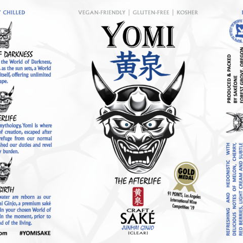 Update label file for Yomi saké with award.