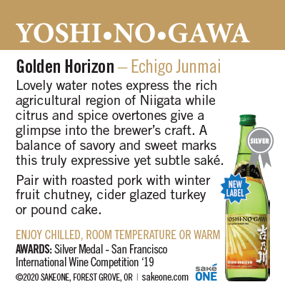 thumb image of yoshinogawa golden horizon shelf talker